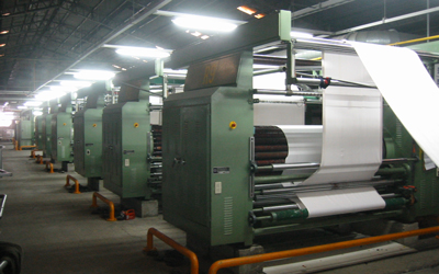 Finishing Machines from Guanyin Mill